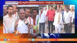 Jukkal Congress Candidate Files Nomination Form Gangaram | Face To Face | iNews - INEWS