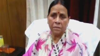We will follow court's order: Rabri Devi on Lalu Yadav's conviction - TIMESOFINDIACHANNEL