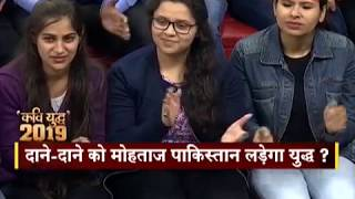 Kavi Yudh 2019: Special poetic war on Terrorist Sponsors - ZEENEWS