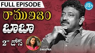 RGV About Godmen - బాబా - Full Episode | Ramuism 2nd Dose | #Ramuism | Telugu - IDREAMMOVIES