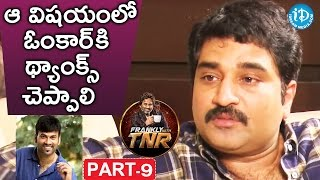 Rajiv Kanakala Interview Part 9 - Frankly With TNR || Talking Movies with iDream - IDREAMMOVIES
