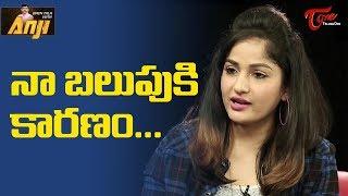 నా బలుపుకి కారణం .. || Actress Madhavi Latha || Open Talk with Anji ||TeluguOne - TELUGUONE