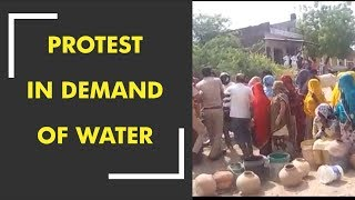 Rajasthan: People protest in demand of water at Nagar Fort, Tonk - ZEENEWS