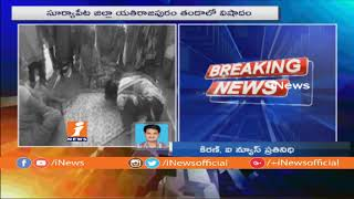 4 Years Kid Crushed by School Bus at Yatirajapuram Tanda, Diver Escaped | Suryapet | iNews - INEWS