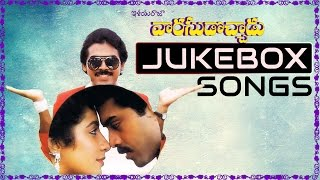 Varasudochadu Telugu Movie Songs jukebox || Venkatesh, Suhasini - ADITYAMUSIC