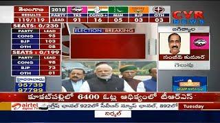 PM Modi Statement on Five States Election Results  | CVR News - CVRNEWSOFFICIAL