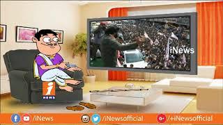 Dada Satirical Punches On Pawan Kalyan | Pin Counter | iNews - INEWS