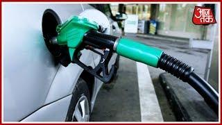 पेट्रोल महंगा: बूंद-बूंद ईंधन बचाने के लिए लोग अपना रहे ये फंडे - AAJTAKTV