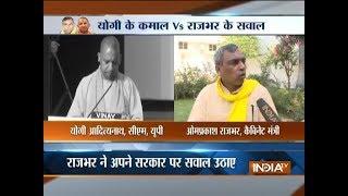 BJP is not following coalition dharma, says  OP Rajbhar - INDIATV