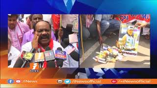 CPM And CPI Leaders Rally Over Petrol And Diesel Price Hikes In Guntur | iNews - INEWS