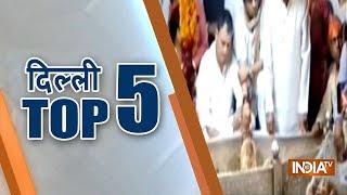 Madhya Pradesh Top 5 | October 18, 2018 - INDIATV