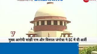 Morning Breaking: Main accused in Kathua gang rape case moves Supreme Court for CBI probe - ZEENEWS