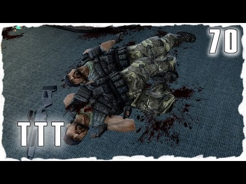 TTT # 70 - Stress im Klo - Lets Play Trouble in Terrorist Town German Gameplay