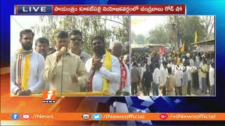 CM Candrababu Naidu Speech At Roadshow In Rajendra Nagar | Telangana Assembly Election | iNews - INEWS