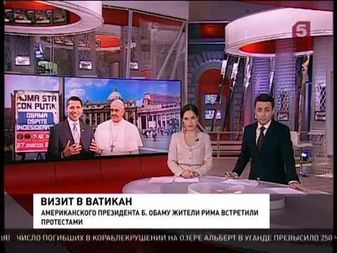 27 marzo: Roma sta con Putin, Obama ospite indesiderato!