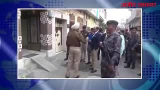 video : लुधियाना : गोसाई के घर पहुंची एनआईए की टीम