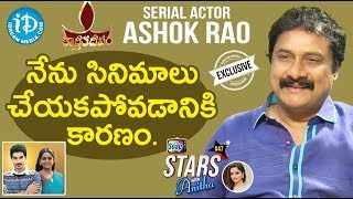 Karthika Deepam Serial Actor Ashok Rao Full Interview || Soap Stars With Anitha #47 - IDREAMMOVIES