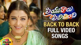 Priyuralu Pilichindi Back To Back Full Video Songs | Aishwarya Rai | Tabu | Ajith | AR Rahman - MANGOMUSIC