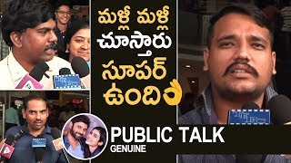 Malli Raava Movie Genuine Public Talk | Review | Sumanth | Aakanksha | TFPC - TFPC