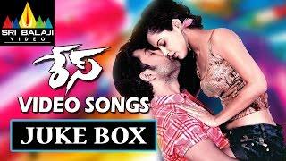 Race Songs Juke Box | Video Songs Back to Back |Vikram, Karthik, Nikitha | Sri Balaji Video - SRIBALAJIMOVIES