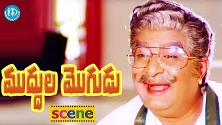 Muddula Mogudu Scenes - Satyanarayana Plans To Do His Daughter Sridevi Marriage || ANR - IDREAMMOVIES