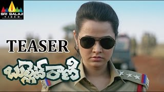 Bullet Rani Telugu Movie Latest Teaser | Nisha Kothari  | Sri Balaji Video - SRIBALAJIMOVIES
