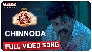 Chinnoda Full Video Song || Vajra Kavachadhara Govinda || Saptagiri || Arun Pawar || Bulganin - ADITYAMUSIC