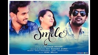 Smile Telugu Short Film Trailer || Praveen Meduri || Shaan, Prudvi, Mercy - YOUTUBE