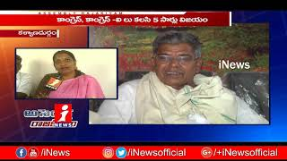 Kalyandurgam MLA Hanumantharaya Chowdary Political Graph & Constituency Problems | AR | iNews - INEWS