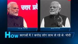 5W1H: PM Narendra Modi targets Congress at Pravasi Bharatiya Diwas meet - ZEENEWS