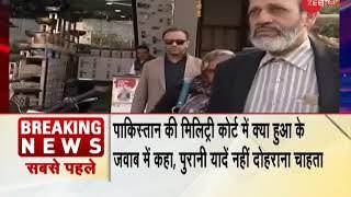 """Freed Indian Hamid Ansari: """"I feel really good coming back home"""" - ZEENEWS"""