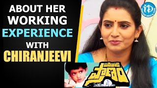 Actress Sujitha About Her Working Experience With Chiranjeevi || Talking Movies with iDream - IDREAMMOVIES