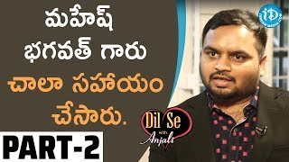 Civil Topper Anumula Srikar Exclusive Interview Part #2 || Dil Se With Anjali - IDREAMMOVIES