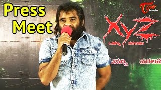XYZ Movie Press Meet |Director SK Basheed - TELUGUONE