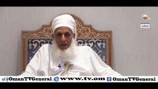 كلمة سماحة الشيخ أحمد بن حمد الخليلي بمناسبة حلول شهر رمضان المبارك 1436 هـ