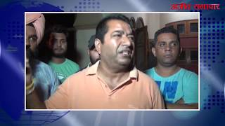 video : होशियारपुर : विजय सांपला की कोठी पर जबरन कब्जा करने वाले हिरासत में