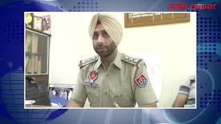video : 205 ग्राम हेरोइन सहित एक व्यक्ति गिरफ्तार