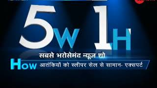5W1H: Infiltration bid foiled in J&K's Kupwara, foldable ladder recovered - ZEENEWS