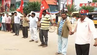 CPI(M) Protest against  TDP Govt | Vizianagaram | CVR NEWS - CVRNEWSOFFICIAL