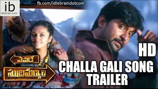 Yevade Subramanyam Challa Gali song trailer - idlebrain.com - IDLEBRAINLIVE
