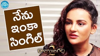 I Am Still Single - Seerat Kapoor || Talking Movies With iDream || #RajuGariGadhi2 - IDREAMMOVIES
