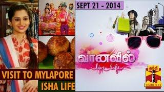 Vanavil Live Life 21-09-2014 Visit to Mylapore Isha Life – Thanthi tv Show