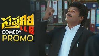Sapthagiri LLB Movie Comedy Promo | Release Promo | Sapthagiri | Kashish | TFPC - TFPC