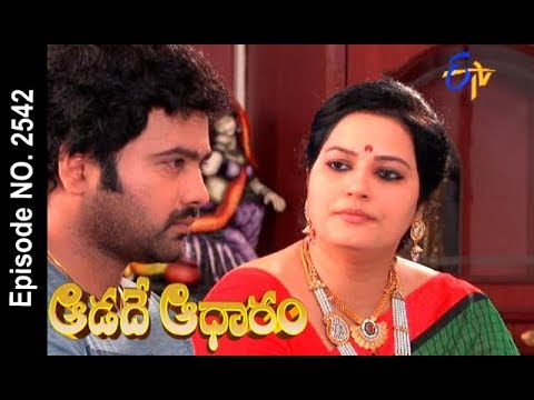 Aadade Aadharam | 8th September 2017| Full Episode No 2542| ETV Telugu | cinevedika.com