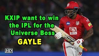 IPL 2019 | KXIP want to win the IPL for the Universe Boss: Gayle - IANSINDIA