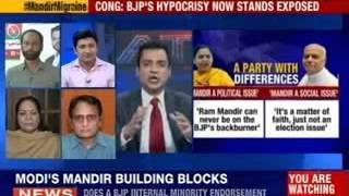 India Debates: Is the BJP's lack of a cohesive stand on the Ram Mandir ? - NEWSXLIVE