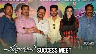 Chuttalabbayi Movie Success Meet Video | Sushanth | Sonam | TFPC - TFPC