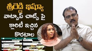 Koratala Siva's clarification on Sri Reddy issue and whatsapp chats || #SriReddy - IGTELUGU