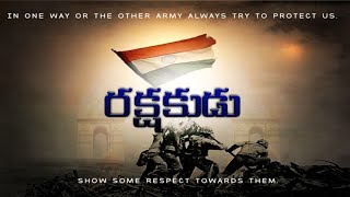 Rakshakudu teaser| Latest Army telugu short film 2020 | - YOUTUBE