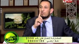 بالفيديو.. داعية إسلامي يكشف عن شخص لا يحبه الله وأعد له عذابا أليما